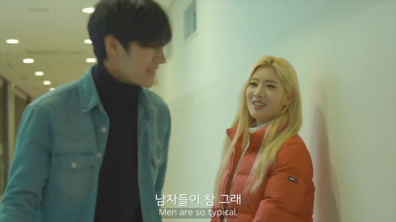 180214 Kim Lip Jinsoul Choerry Remember When We First Met S3 Ep 2