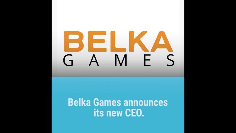 Компания Belka Games анонсировала нового CEO