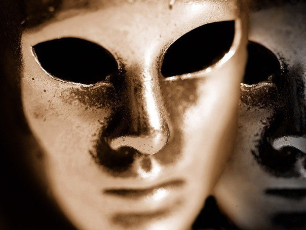 the woman behind the mask essay Stories behind the mask: writers and at a time when new reasons are emerging for publishing from behind a mask author of the woman of rome and one of.