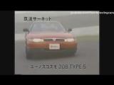 Пара японских авто УДИВЛЯЮЩИХ своей роскошью и технологиями