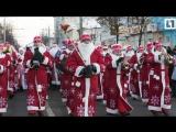 Парад Дедов Морозов прошёл в Москве