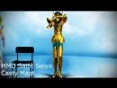 MMD Saint Seiya 「unreavel」 Cygnus Hyoga Aquarius Camus
