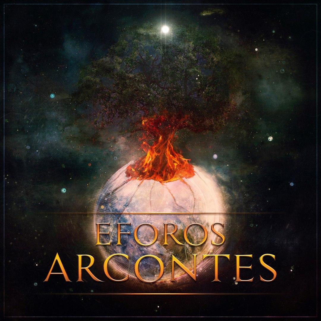 eforos - Arcontes [EP] (2017)