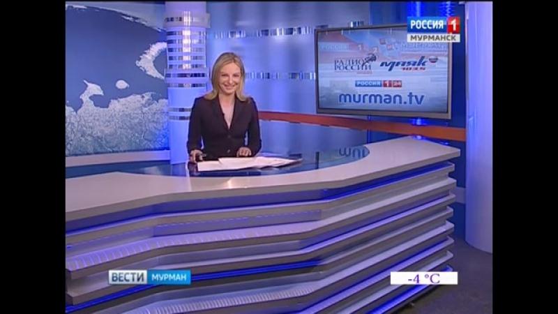 Переход с ГТРК Мурман на Россию 1 (24.11.2017)