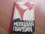 Подари книгу Ольга Попова