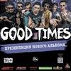 GOOD TIMES в М2 | Тула | 1 апреля