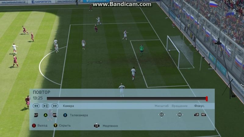 Insane shot for Russia vs Germany in Fifa 16