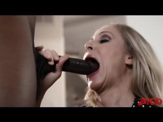 Julia Ann Likes Huge Black Meat Rod -  ( milf milk pussy big tits busty suck blowjob kink porn anal anal hardcore lesbian gay sh