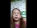 Лена Романова Live