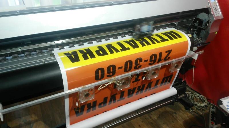 Широкоформатная интерьерная печать (самоклеющаяся пленка 720dpi)