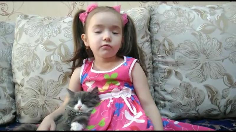 Янзакова Сафия, гр. Родничок, стихотворение Мой котенок, автор А. Вишневская