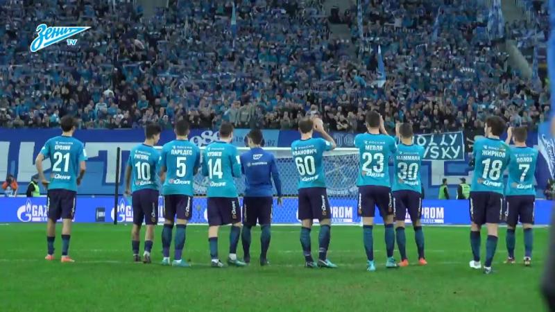 Скрытая камера «Зенит-ТВ» на предновогоднем матче с «Уралом»