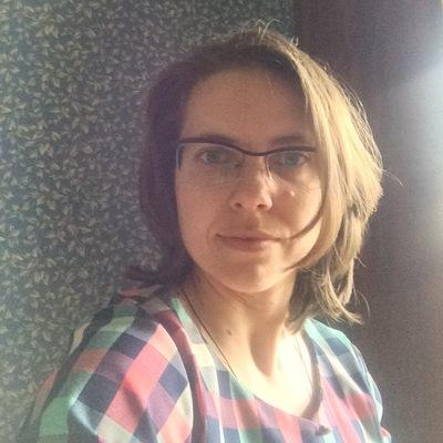Ирина Милюкова