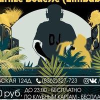 lounge_bar_spletni