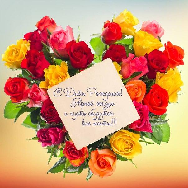 Поздравляем с Днем Рождения Екатерину (Yekaterina) 1t5yUUSOsCM