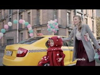Музыка из рекламы Lamoda - Приложение для быстрого шопинга (Россия) (2017)