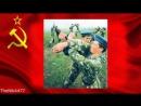 Служу Советскому Союзу!