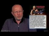 Goblin NEWS 44 - Трагедия в Кизляре, атака на школу во Флориде, армия без смартфонов
