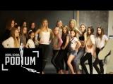 Модельная школа Подиум Миасс