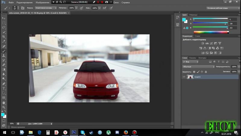 Урок рисования фар в FotoShop