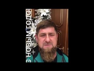 Рамзан Кадыров прочитал новогоднее стихотворение [Нетипичная Махачкала]