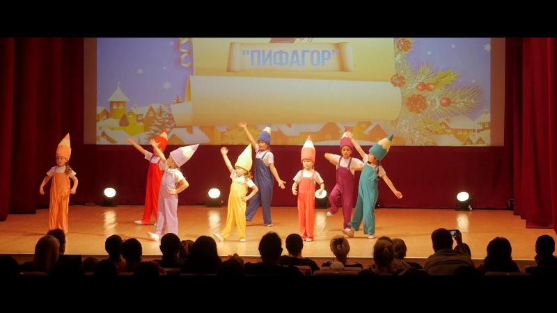Центр Пифагор г. Шадринск. Студия эстрадного танца Тирлим. Танец Малыши-карандаши.