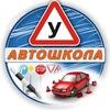 Автошкола Самара