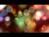 Футаж - фон для монтажа Блики Боке скачать бесплатно