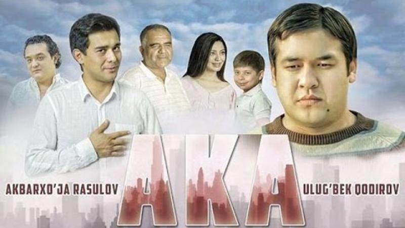 Aka (ozbek film)