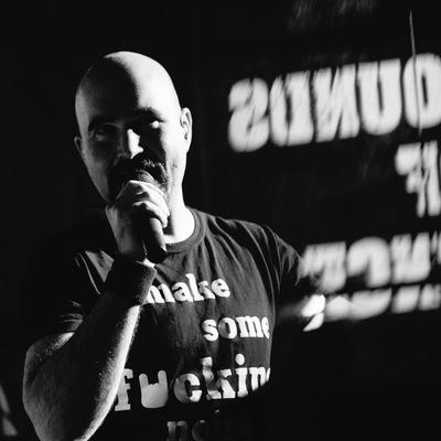 Александр Загрянский