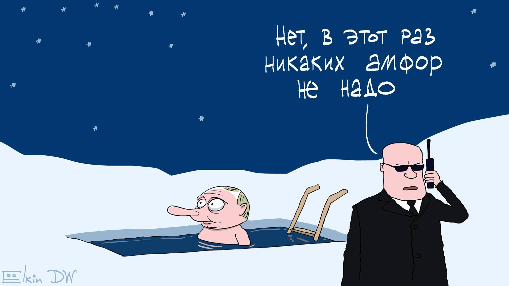 """Владимир Войнович. """"Почему бы не заменить выборы президента крещенскими купаниями?"""""""