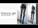 Девушка классно танцует. Девушка на каблуках.