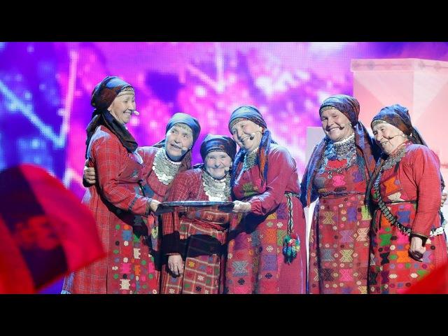 Бурановские бабушки - Мортал Комбат