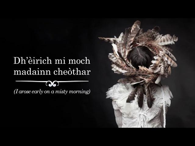 Julie Fowlis - Dh'èirich mi moch madainn cheòthar (I arose early on a misty morning)