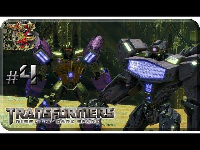 Transformers: Rise of the Dark Spark[ 4] - Добыча (Прохождение на русском(Без комментариев)) » Freewka.com - Смотреть онлайн в хорощем качестве