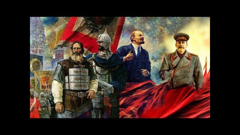 Пякин В. В. Вопрос по большевизму, процессам приведшим к 1917 и русской смуте 1612 г.