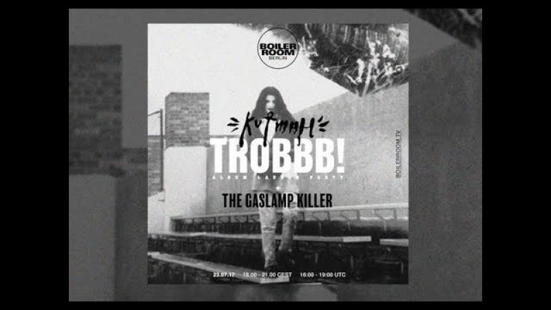 Boiler Room Berlin Open Air / Kutmah Album Release Session