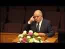 Иосиф Бейня И лукавый не прикасается к нему 16 09 2017