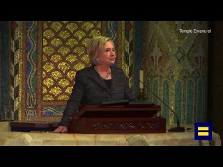 Hillary Clinton's Full Speech at Edie Windsor's Funeral