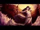 Богиня Диана(Артемида). - Имя Диана, это символ достижения поставленной цели.