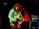 Агата Кристи 17 Сказочная тайга 1997 Киев ТЕТ