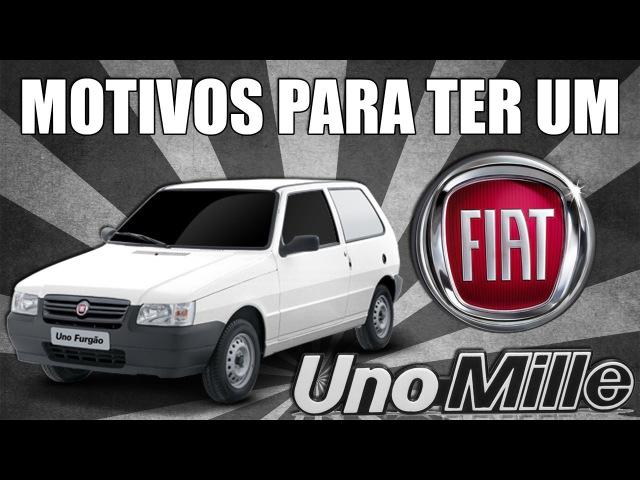 Motivos para ter um Fiat Uno