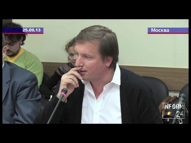 Судья свидетель в Гос. Думе РФ! Чтобы помнили!