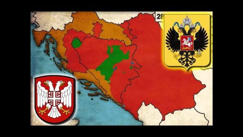 RUSKI FILM OTKRIO PRAVU ISTINU O RASPARČAVANJU SRBIJE - Izneverili smo braću Srbe 90ih, žao nam je!
