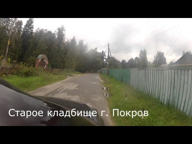 Посещение места захоронения Сергея Иосифовича Фуделя