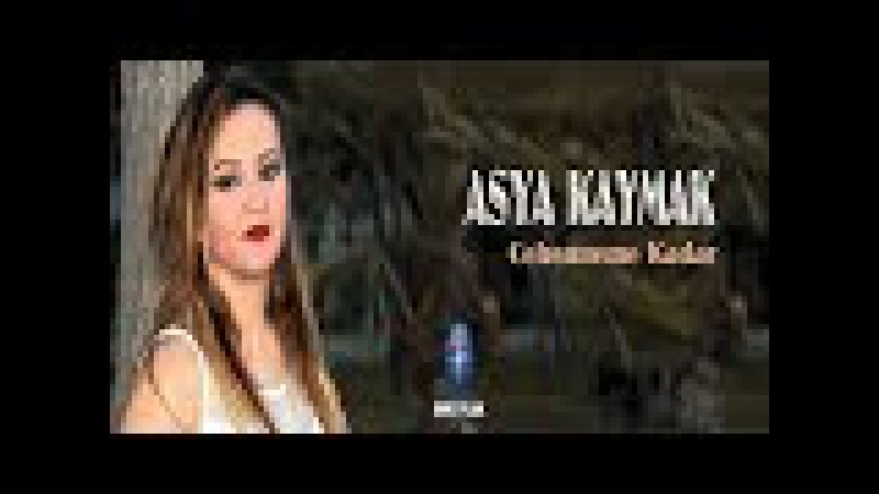 Asya Kaymak - Günahkar Kadın - 2017