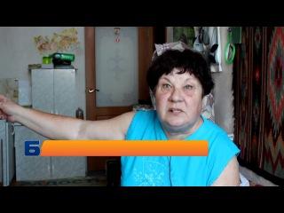 Сумасшедшая пенсионерка  или жертва грабителей в Анапе
