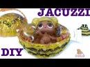 ДЖАКУЗИ ДЛЯ КУКЛЫ ЛОЛ СВОИМИ РУКАМИ LOL DIY Custom Jacuzzi for Queen Bee Делаем Поделки