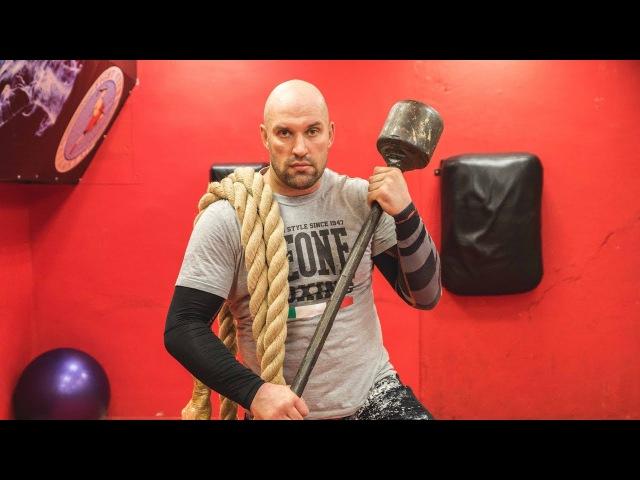 3 лучших упражнения для тренировки нокаутирующего удара / Упражнения на силу уда...