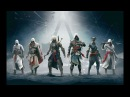 Assassin's Creed (Штурмуя Небеса)